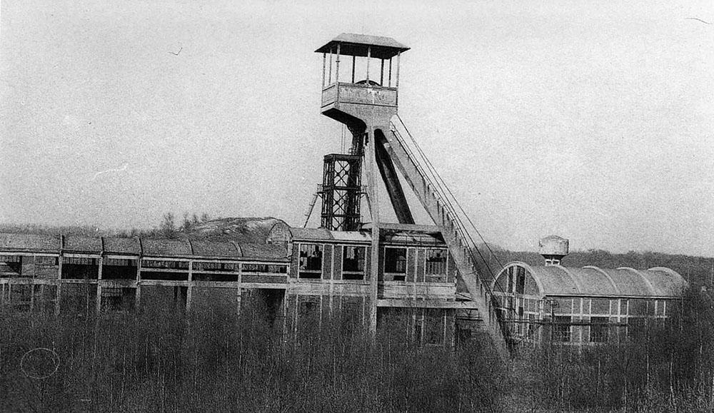 Photo de 1976 du terrain minier de Raismes pour illustrer l'article : 6 mois sous le signe de l'évolution pour le centre soins pour la faune sauvage !